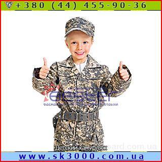 Детская камуфляжная одежда