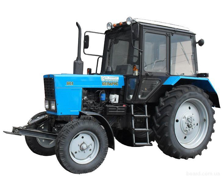 Трактор ХТЗ - Т-150 - купить трактор - ХТЗ цена - ХТЗ 150к.