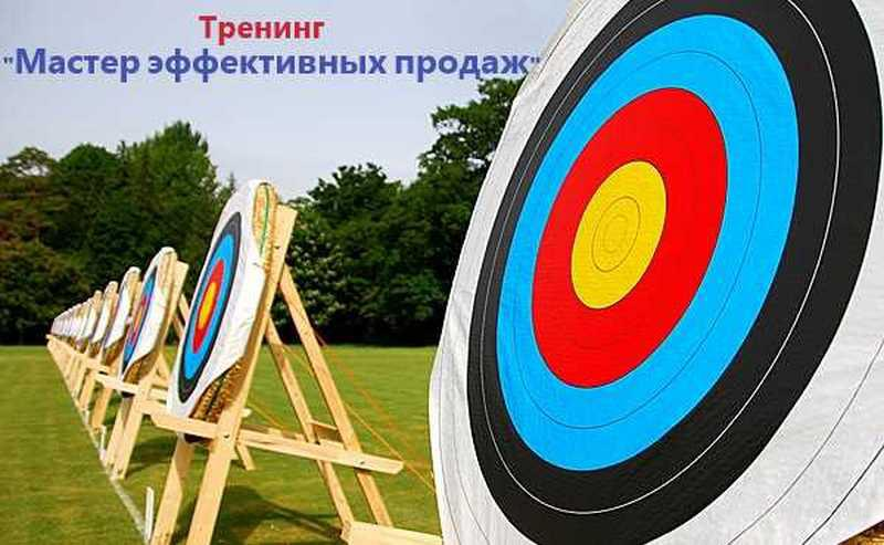 где познакомится в днепропетровске