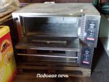 Печь подовая Zanolli T2 Polis с расстоечным шкафом бу
