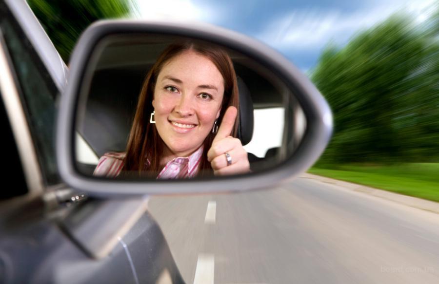 Вождение для женщин Мариуполь