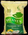 12 видов пакистанского риса
