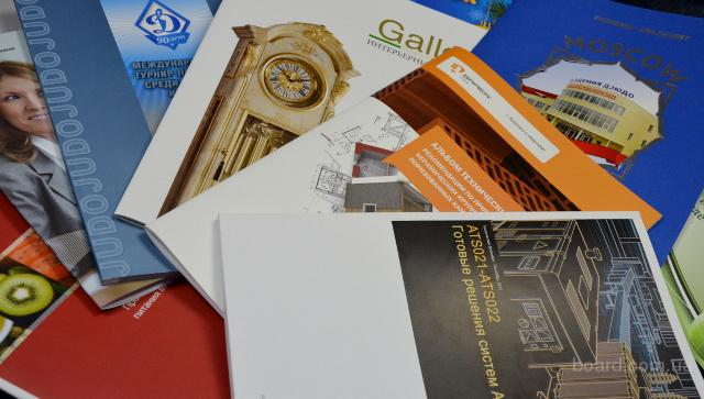 Полиграфические услуги в Москве. Печать каталогов в типографии