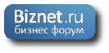 Интересные идеи для малого бизнеса на портале «Бизнес форум»