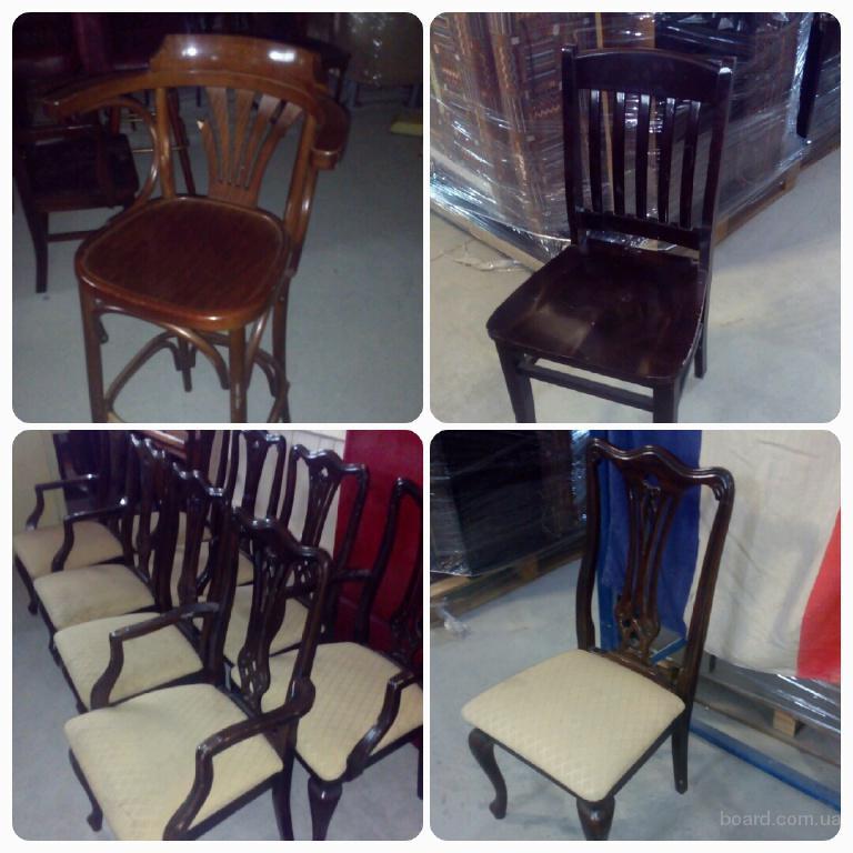 Продам б/у стулья