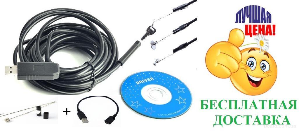 Эндоскоп, бороскоп, видеокамера, USB камера - диам. 5,5 мм + OTG кабель