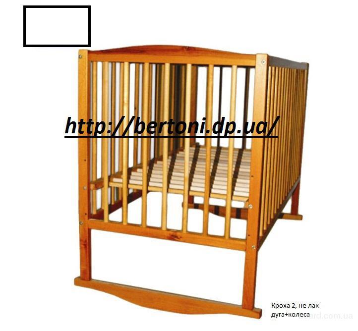 Кроватка детская Labona Кроха № 2