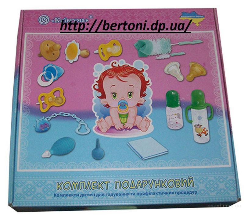 Комплект подарочный для новорожденного