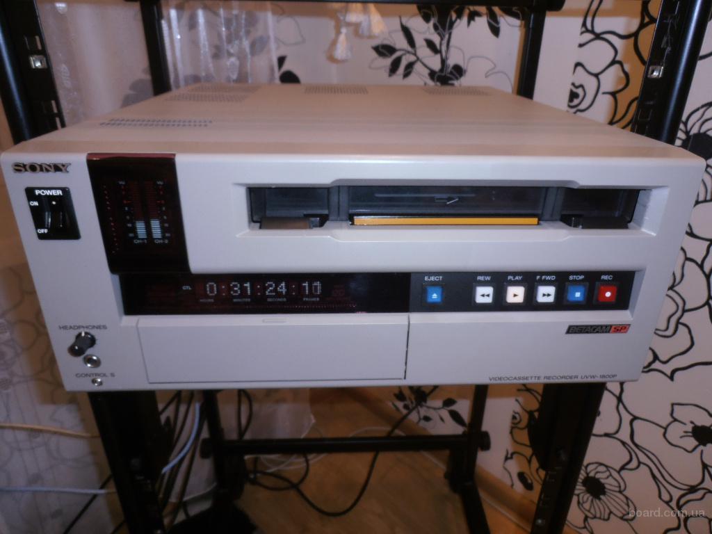 Профессиональный новый видеомагнитофон Betacam SP Sony UVW-1800P