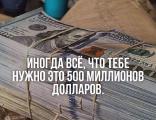 Выдаем займы под залог недвижимости: квартиры, н/ф, дома, участки в пригороде Киева.