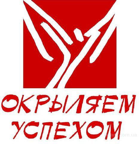 Маркетинговый консалтинг в Крыму.  На этапе развития вашего бизнеса: