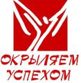 Услуги по мерчандайзингу в Крыму