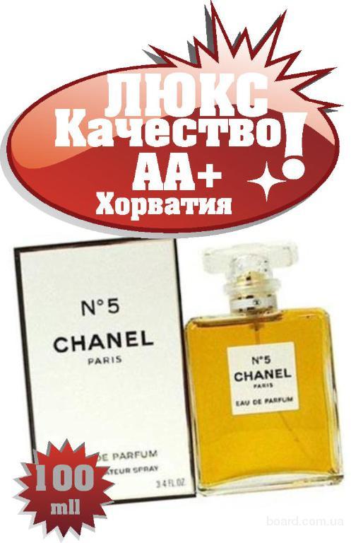 Chanel №5 номер пять  Люкс качество ААА++ Оплата при получении Ежедневные отправки