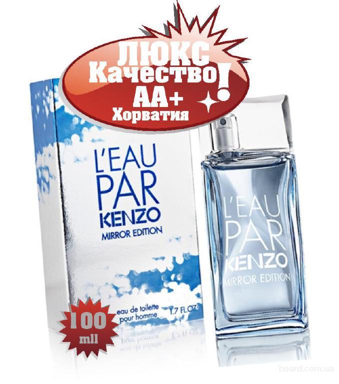 Kenzo L`eau par pour Femme Mirror Ed качество ААА++ Оплата при получении Ежедневные отправки