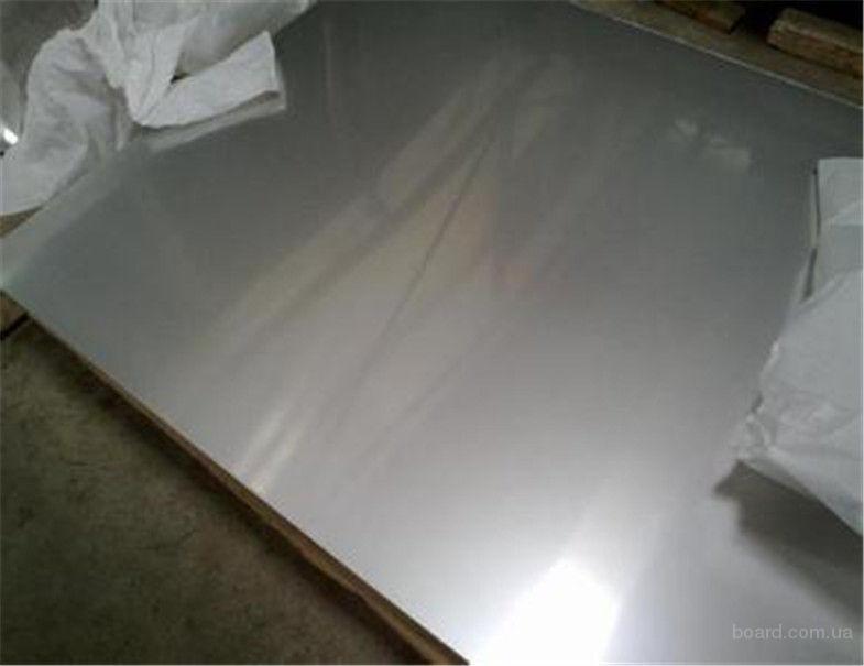 Лист алюминиевый размер 2 х405х1000мм материал АД0. остаток