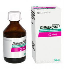 Дімексид