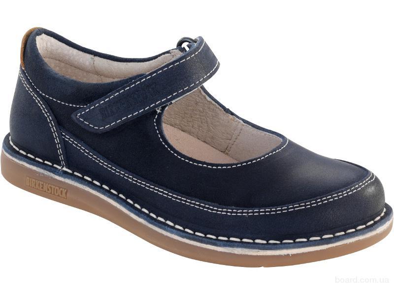 Детская обувь мелким оптом из Германии