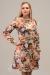 Модное платье 44-50 р-ра