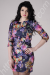 Модные платья 44-54 размера от производителя