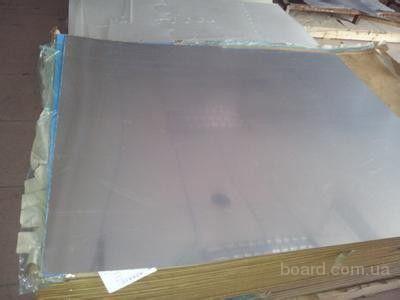 Титановый лист 1,5мм купить 1,5 х200х1520мм марка ВТ1-0 (2шт) реальный склад!!!