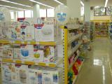 Продам торговое оборудование для детских магазинов