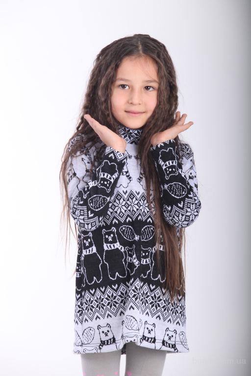 Оптово- розничный магазин детской одежды berry-kids.com.ua предлагает широкий выбор детской одежды с доставкой по Украине