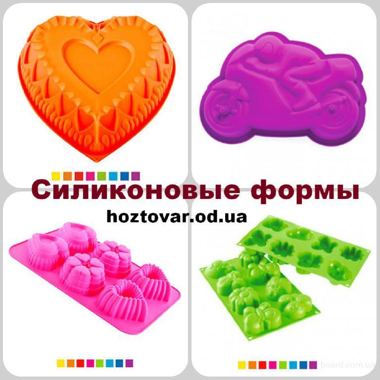 Продажа силиконовых форм для выпечки.