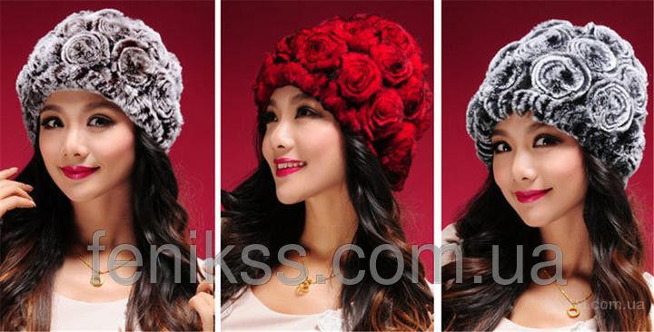 Женская шапка с розами из кролика рекс
