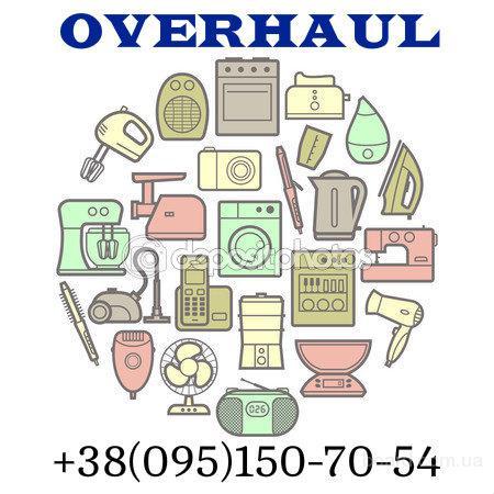 Overhaul - ремонт мелкой электроники,установка ПО,настройка ПК.