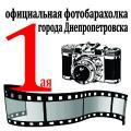Объективы, зеркальные фотоаппараты, фотобарахолка г. Днепропетровск