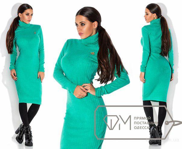 Женска одежда интернет магазин
