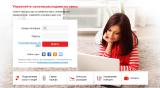 Информационный сайт о возможностях личного кабинета МТС