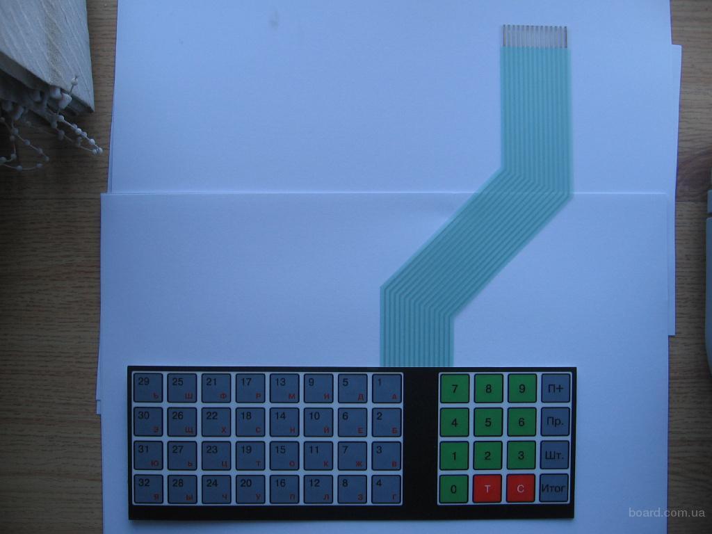 Клавиатура для весов ВР-4149- ...