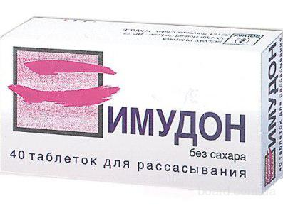 Продам лекарственный препарат Имудон табл. №40, 300 грн