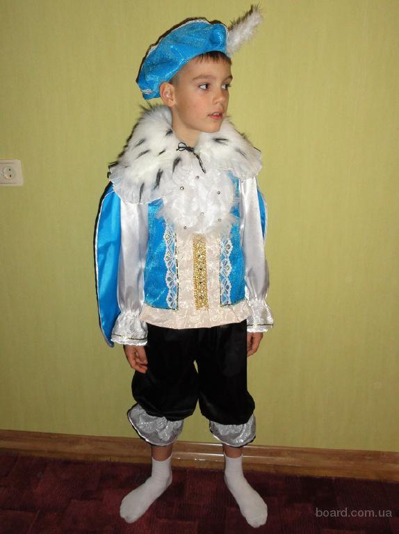 Прокат карнавального костюма Принца/Зимнего месяца 6-9 лет