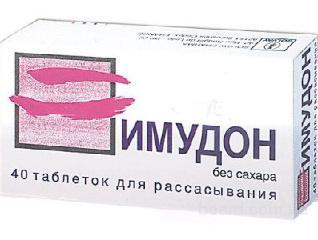 Продам лекарственный препарат Имудон табл. №40, 350 грн  (продам)