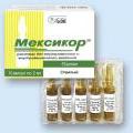 Продам лекарственный препарат Мексикор 50 мг/мл (этилметилгидроксипиридина сукцинат) 2 мл №10, 200 грн. (продам)