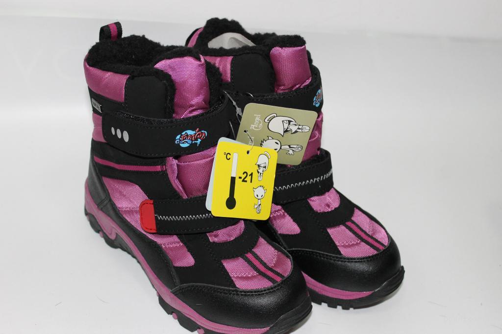 Tempo kids термо ботинки размеры 33, 34, 35