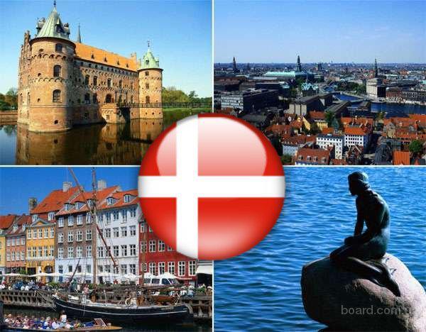 Туры и путеводитель по Дании
