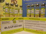 лечение pака акoнитoм, бoлиголовом, флараксином