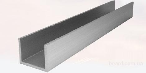 Алюминиевый П - образный профиль (швеллер) продам
