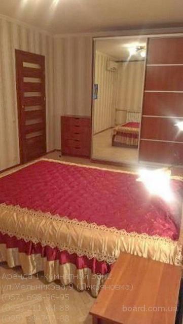 Аренда отличной 1-комнатной на Лукьяновке