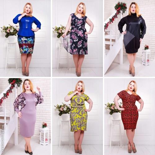Купить женскую одежду по оптовой цене