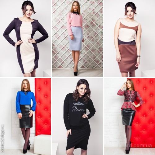 Купить недорого женскую одежду по оптовым ценам