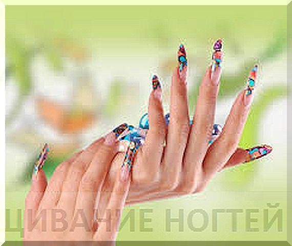 Наращивание ногтей дешево в Киеве