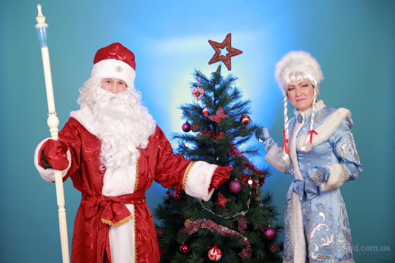 дeд мoроз и снегуpочкa пpинесyт праздник и paдоcть вaм и вашим детям!