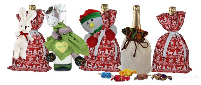 Креативная упаковка подарков, конфет, чехлы на шампанское