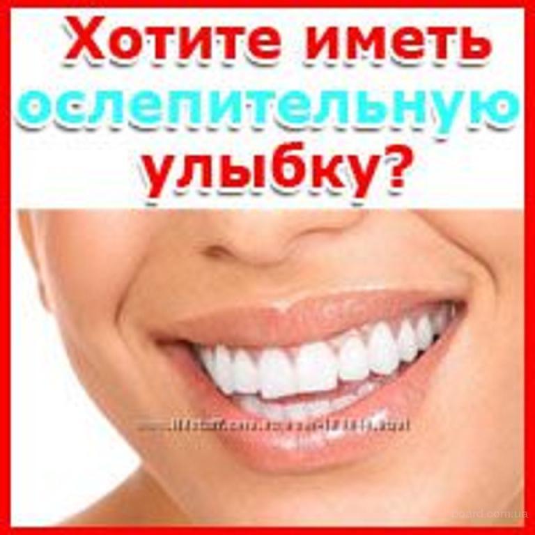 Как отбелить зубы маслом чайного дерева отзывы