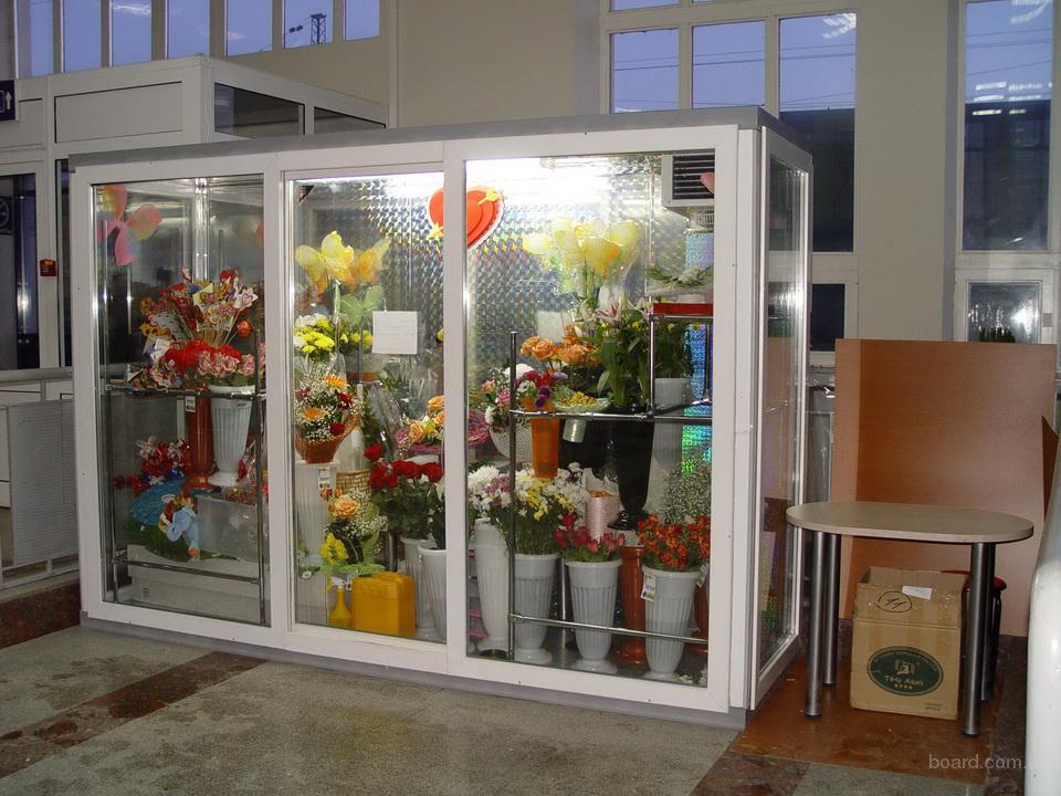 Холодильник для цветов бу екатеринбург