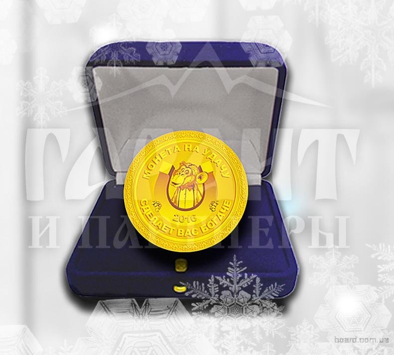 """Монета """"Обезьяна - символ 2016"""""""